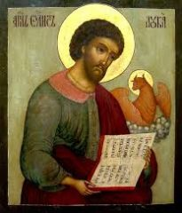 évangile St Luc